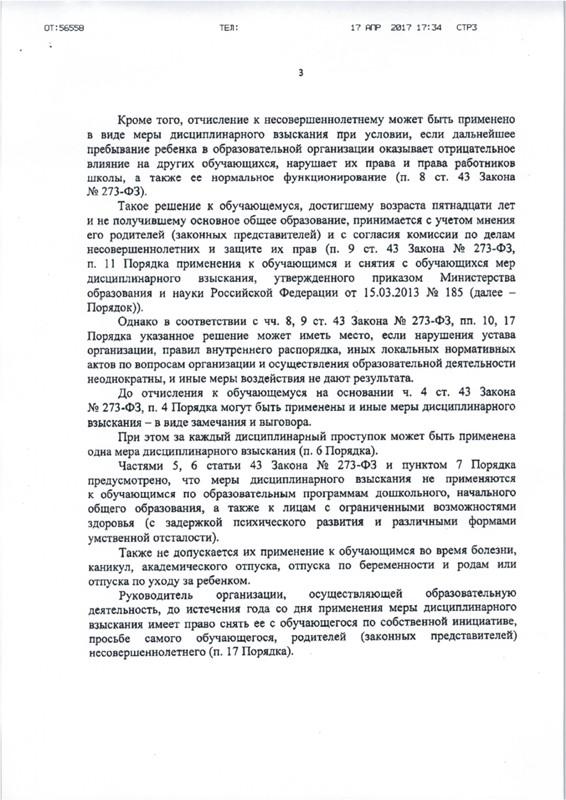 Анализ мочи Черемушкинская улица (деревня Горчаково)