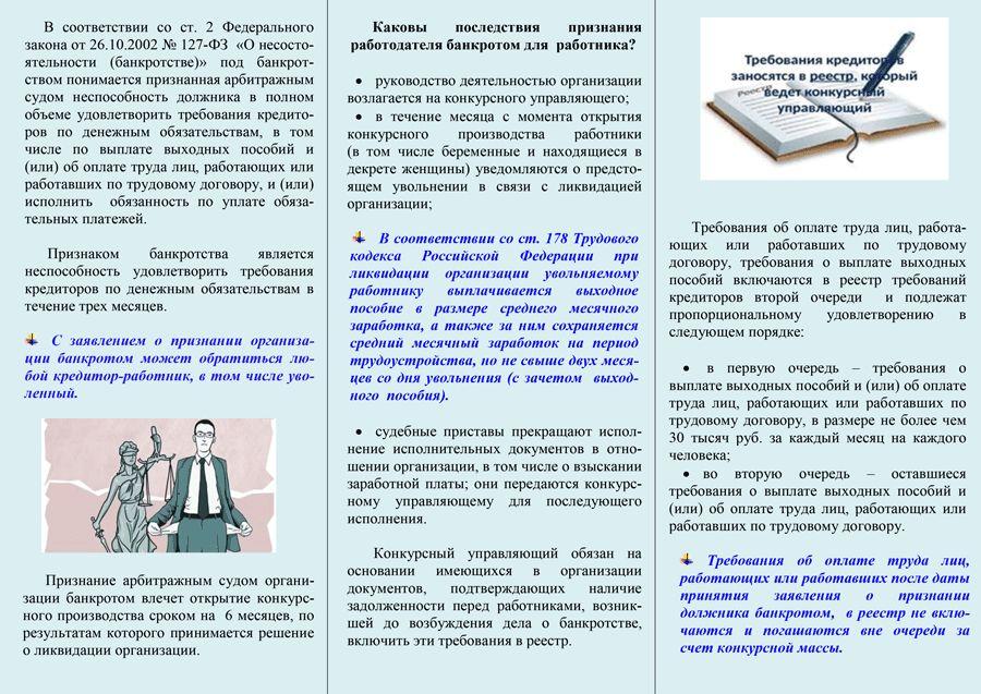 Медицинские книжки в Москве Новогиреево за 1 день вао